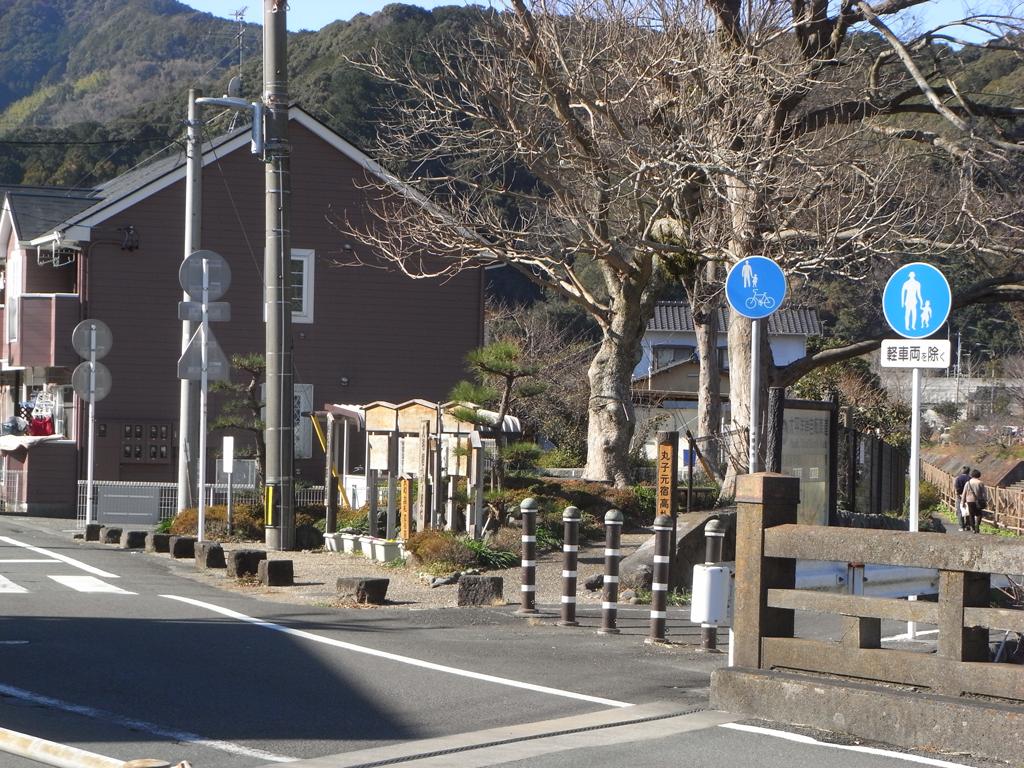 丸子宿 高札緑地