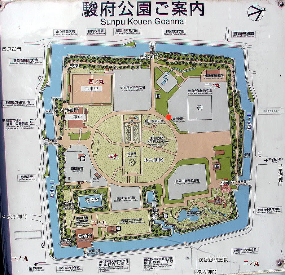 駿府城公園地図