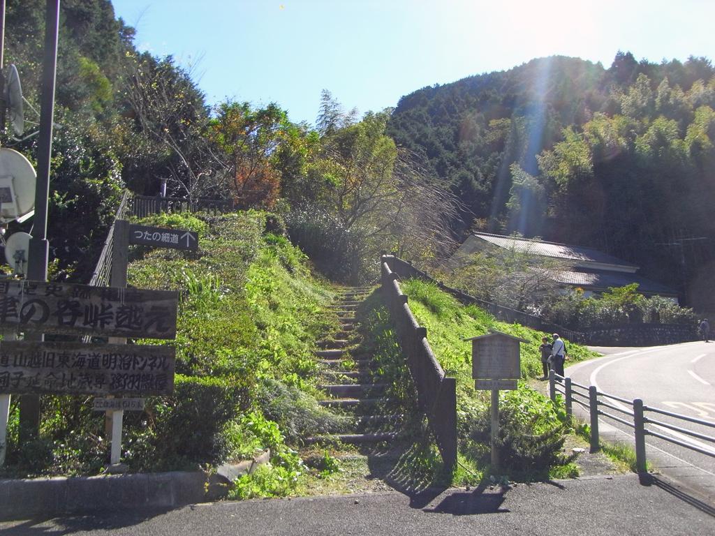 宇津ノ谷峠_蔦の細道への階段