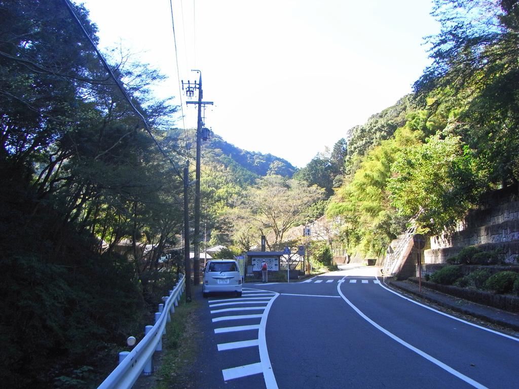 宇津ノ谷の集落入口