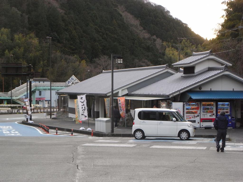 道の駅宇津ノ谷峠(上り)
