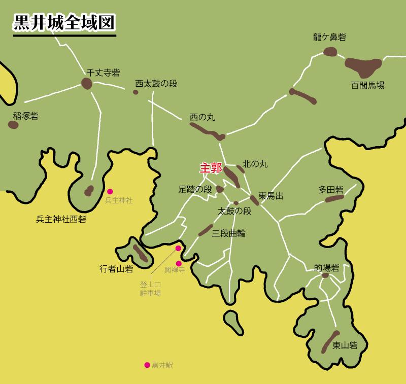 黒井城 全体地図