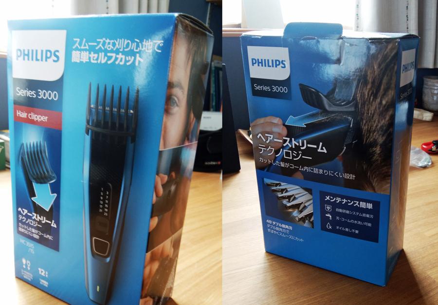 フィリップス Serise3000 Hair clipper